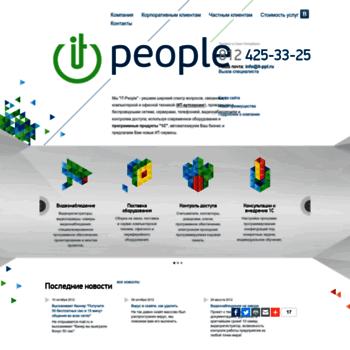 Веб сайт it-ppl.ru
