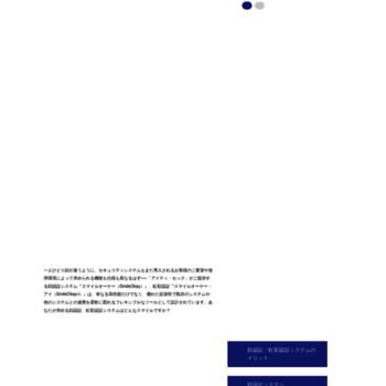 It-sec.co.jp thumbnail