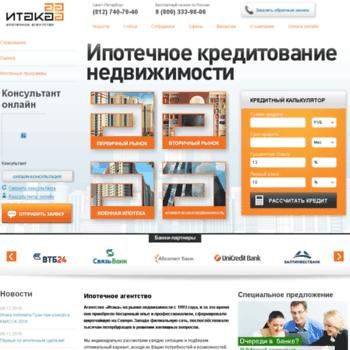 Itakacredit.ru thumbnail