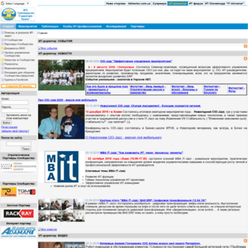 Itdirector.org.ua thumbnail