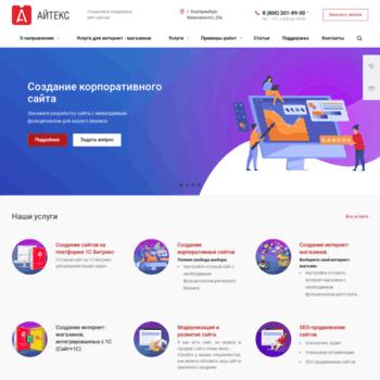 Itexweb.ru thumbnail