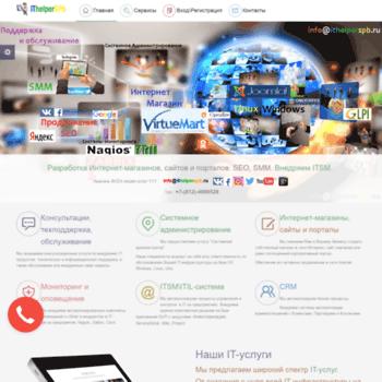 Веб сайт ithelperspb.ru