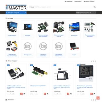 Веб сайт itmaster.com.ua