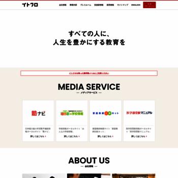 Itokuro.jp thumbnail