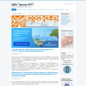 Its-rnd.ru thumbnail