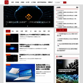 Ittime.com.cn thumbnail