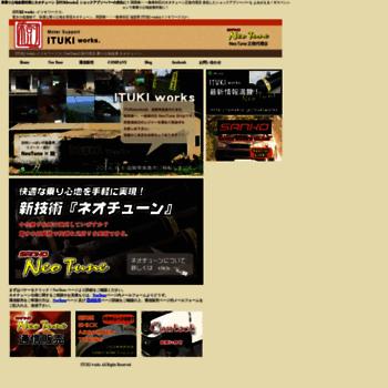 Itukiworks.net thumbnail