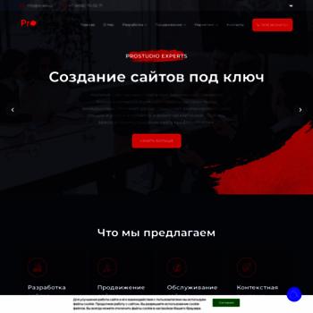 Веб сайт iv-seo.ru