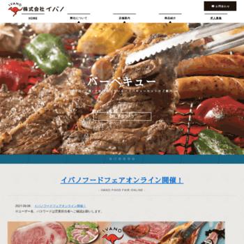Ivano.co.jp thumbnail