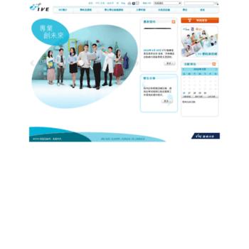 Ive.edu.hk thumbnail