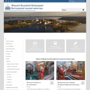 Iveron.ru thumbnail