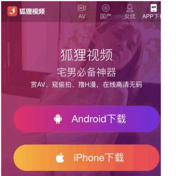 Iyingsuo.net thumbnail