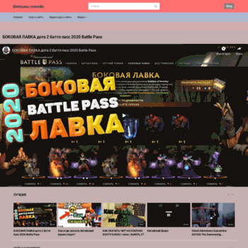 Веб сайт izhlib.ru