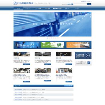 Izumi-automobile.jp thumbnail