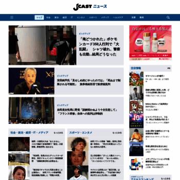 J-cast.com thumbnail