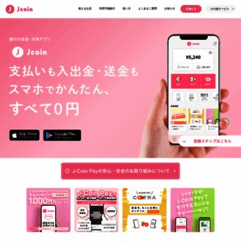 J-coin.jp thumbnail