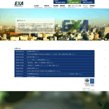 J-exa.co.jp thumbnail