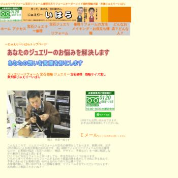 J-ihara.jp thumbnail