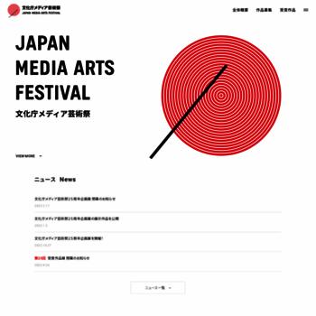 J-mediaarts.jp thumbnail