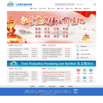 Jaas.ac.cn thumbnail