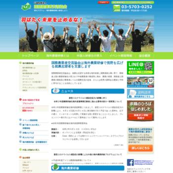 Jaec.org thumbnail