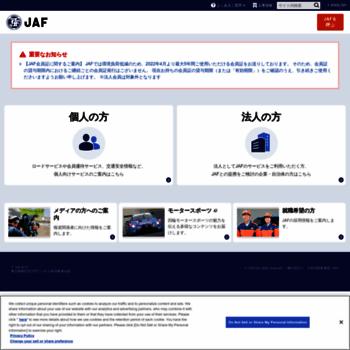 Jaf.or.jp thumbnail