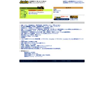 Jan-jan.net thumbnail