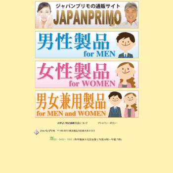 Japanprimo.gr.jp thumbnail
