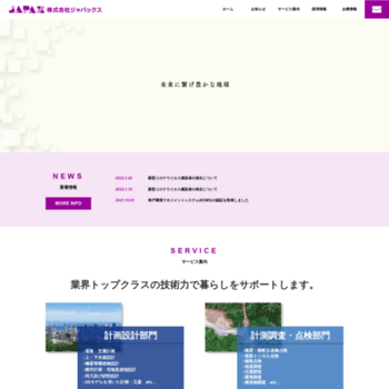 Japax.org thumbnail