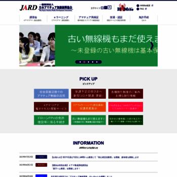 Jard.or.jp thumbnail