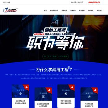Jb-aptech.com.cn thumbnail
