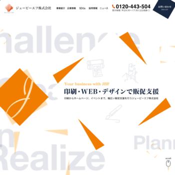 Jbf-f.co.jp thumbnail