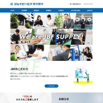 Jbfs.co.jp thumbnail