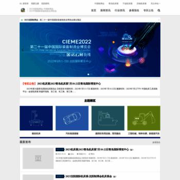 Jc-expo.net thumbnail