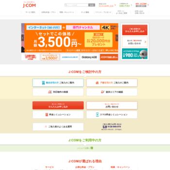 Jcom.co.jp thumbnail