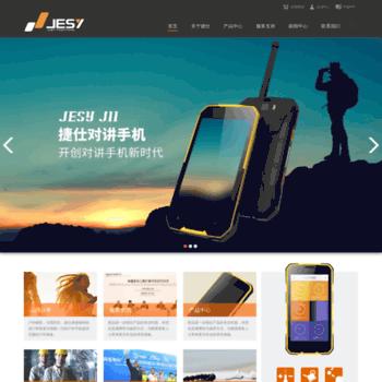 Jesy.com thumbnail