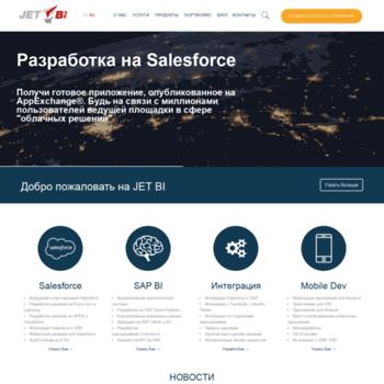 Jetbi.ru thumbnail