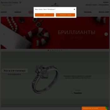 Jeweller-karat.ru thumbnail