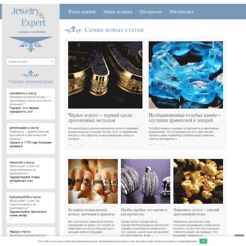 Jewelryexpert.ru thumbnail