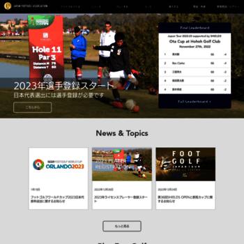 Jfga.jp thumbnail