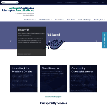jhah com at WI  Johns Hopkins Aramco Healthcare