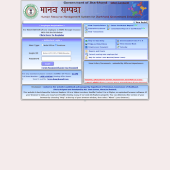 Jharpis.gov.in thumbnail