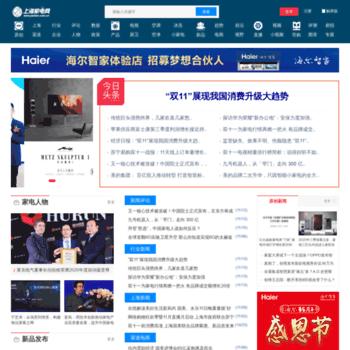 Jiadian.com.cn thumbnail