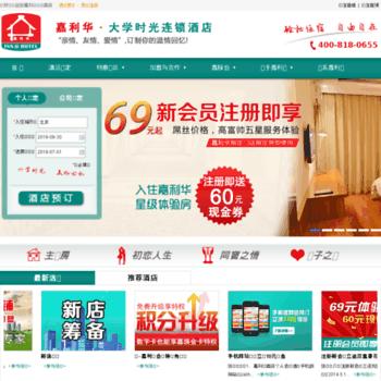 Jialihua.cn thumbnail