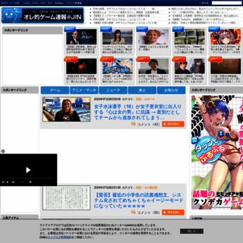 まとめサイト jin