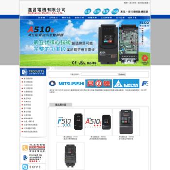 Jinchance.com.tw thumbnail