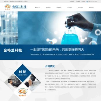 Jingelan-zg.com.cn thumbnail