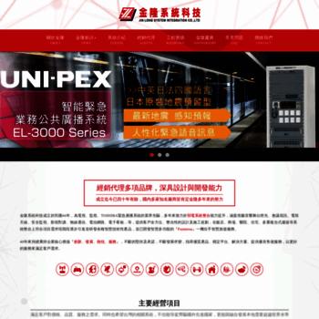 Jinlong.com.tw thumbnail