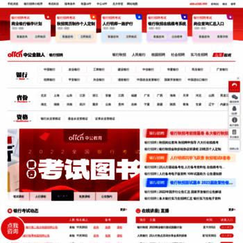 Jinrongren.net thumbnail