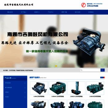 Jiteng.cn thumbnail